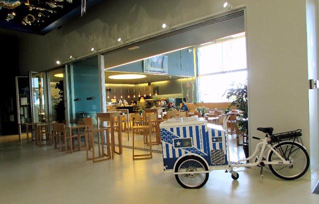 Café do Museu do FC Porto