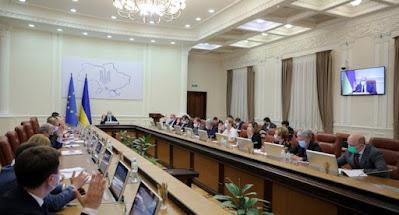 Кабмин передал в Верховную Раду проект госбюджета на 2022 г.