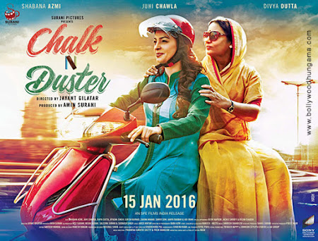 Chalk N Duster (2016) Movie Poster