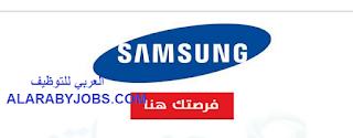 شركة سامسونج الامارات