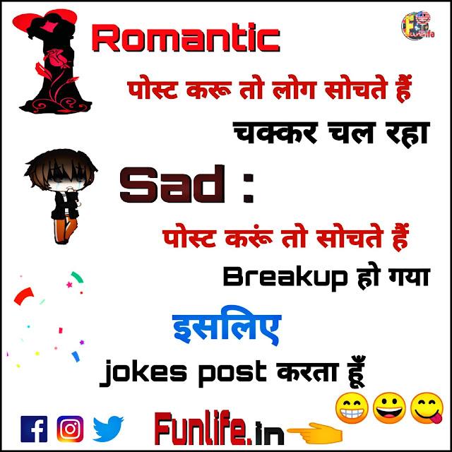 Girlfriend-boyfriend-jokes
