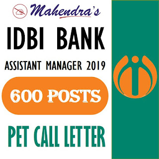 IDBI | Assistant Manager | PET | Call Letter