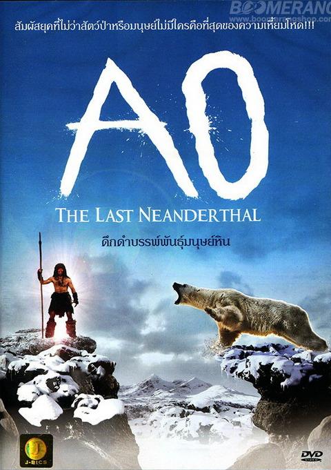 AoThe Last Neanderthal (2010) ดึกดำบรรพ์พันธุ์มนุษย์หิน