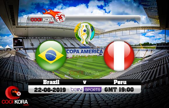 مشاهدة مباراة البرازيل وبيرو اليوم 22-6-2019 علي بي أن ماكس كوبا أمريكا 2019