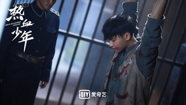 hot-blooded youth action cdrama huang zitao