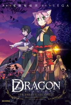 7th Dragon Manga