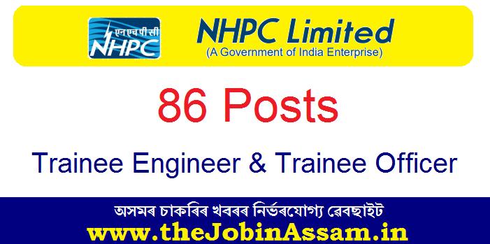 NHPC Limited Recruitment 2020