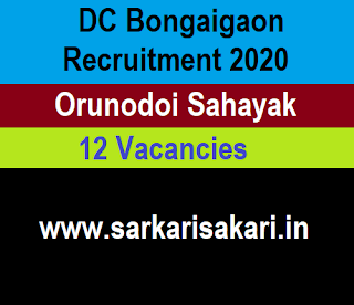 DC Bongaigaon Recruitment 2020 -Orunodoi Sahayak (12 Posts) Apply Online