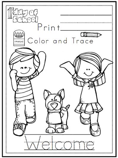 Preschool Packet Back to School No Prep ~ Preschool Printables