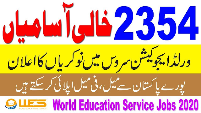 2350+Vacancy World Educational Services Jobs Apply Online