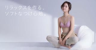 佐々木希 Sasaki Nozomi UNIQLO
