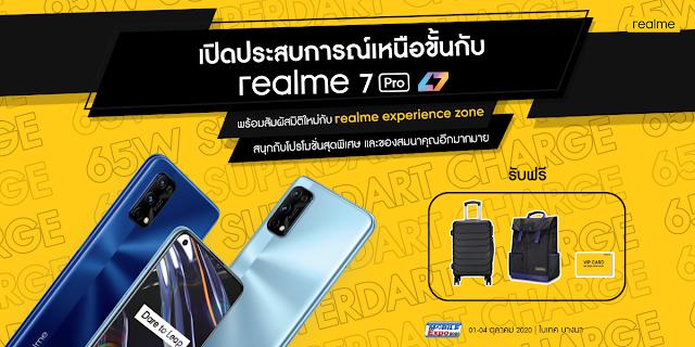 realme เตรียมบุกมหกรรมสมาร์ทโฟนแห่งปีอย่าง Thailand Mobile Expo 2020  พร้อมยกขบวนสมาร์ทโฟนและผลิตภัณฑ์ AIoT สุดคุ้มด้วยโปรโมชั่นและของแถมจัดเต็ม