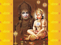 Hanuman Chalisa,Hanuman Chalisa lyrics in hindi