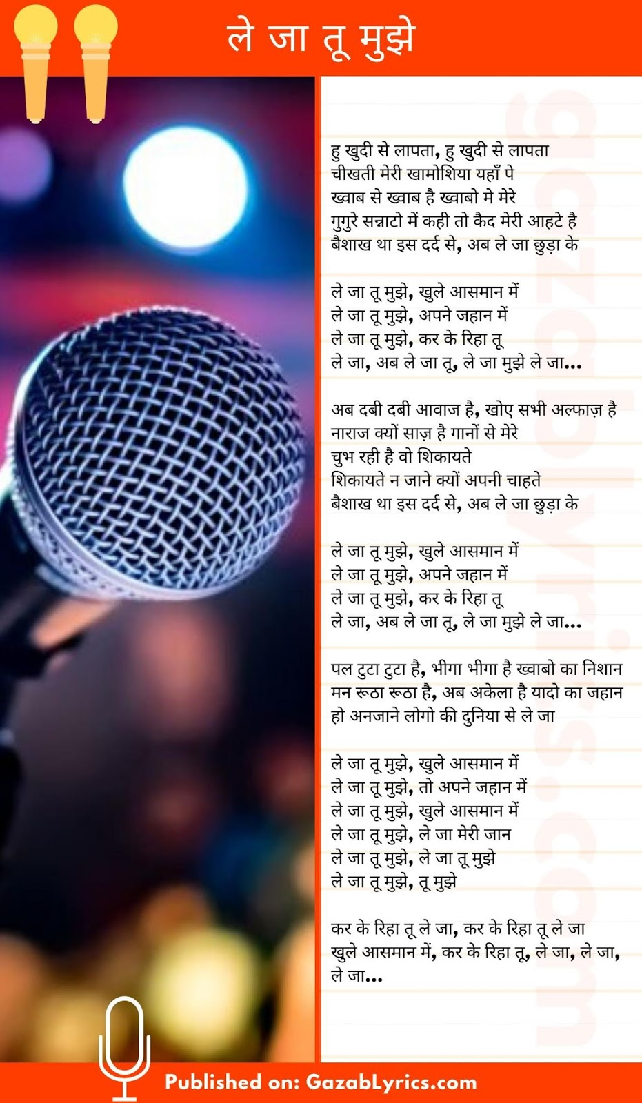 Le Ja Tu Mujhe song lyrics image