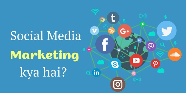 Social Media Marketing Kya Hai? Step By Step Guide