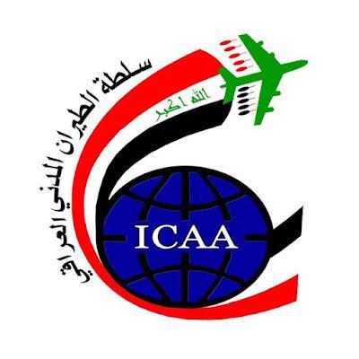 تعلن سلطة الطيران المدني العراقي عن أسماء الوجبة الثانية وتدعوهم للمقابلة؟؟
