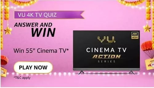When was the Vu Cinema TV launched?
