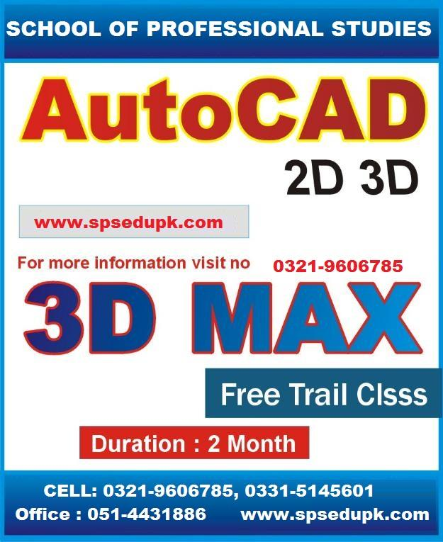 3D Civil,Revit,Civil 3D Course in Risalpur/Rawalpindi.3D Civil,Revit,Civil 3D Course in Risalpur/Ra