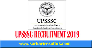 UPSSSC RECRUITMENT 2019 - 1186 JUNIOR ASSISTANT POSTS Apply Now