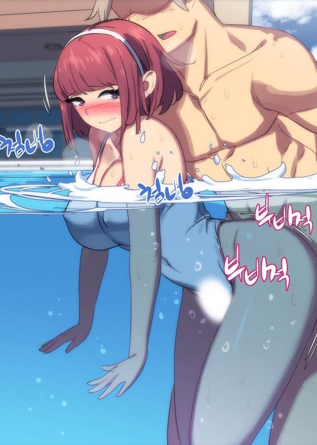 Chị Gái Sexy Ở Hồ Bơi