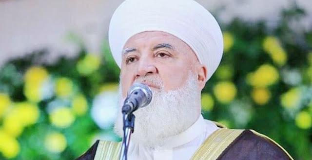 Syech Adnan: Terpilihnya Habib Luthfi sebagai Pimpinan Ulama Sufi Internasional Berdasar Isyarah Ilahiyah