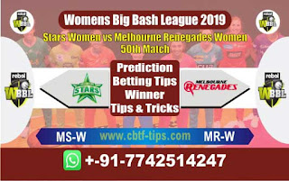 Who will win Today WBBL 2019, 50th Match Reengades vs Star - Cricfrog