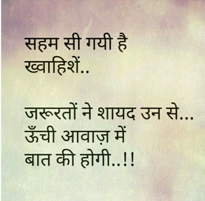 New-Sad-Whatsapp-Profile-DP-Images-With-sad-DP-girl-Hindi-Quotes-With-2020