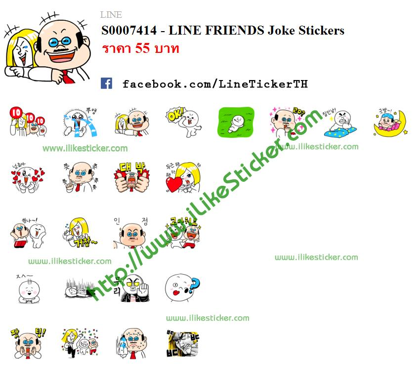 LINE FRIENDS Joke Stickers