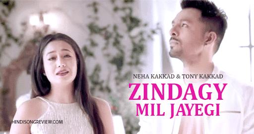 zindagi-mil-jayegi-lyrics-in-hindi