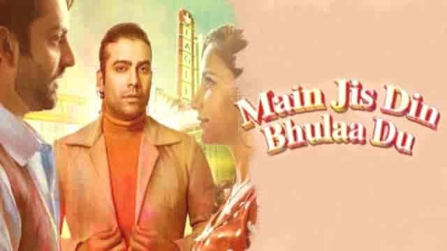 Main Jis Din Bhula Du 2 Lyrics-Jubin Nautiyal, HvLyRiCs