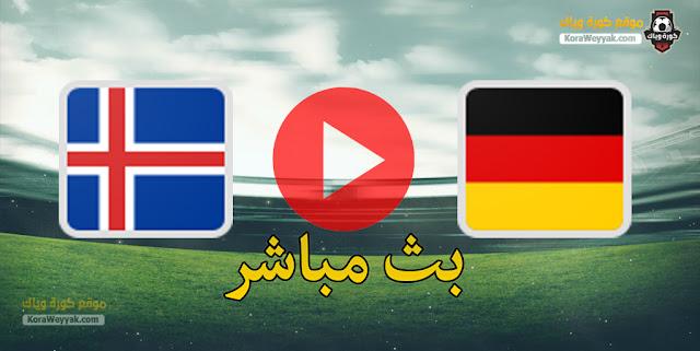 نتيجة مباراة ألمانيا وأيسلندا اليوم 25 مارس 2021 في تصفيات كأس العالم 2022