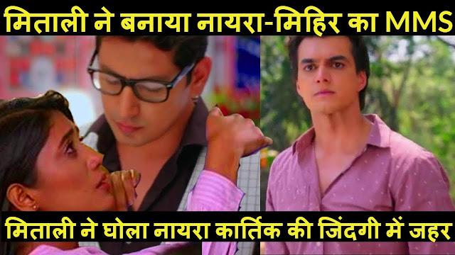 YRKKH : Kartik's tantrum as Naira choose Mihir over him in Yeh Rishta Kya Kehlata Hai