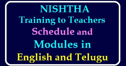 https://www.paatashaala.in/2020/10/ap-nishtha-teacher-training-modules-download.html
