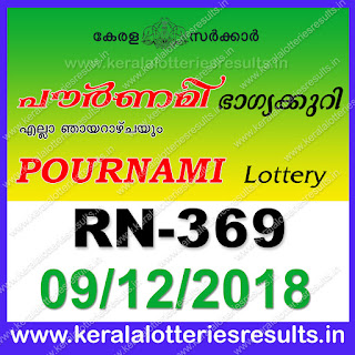 "keralalotteriesresults.in, ""kerala lottery result 9 12 2018 pournami RN 369"" 9th December 2018 Result, kerala lottery, kl result, yesterday lottery results, lotteries results, keralalotteries, kerala lottery, keralalotteryresult, kerala lottery result, kerala lottery result live, kerala lottery today, kerala lottery result today, kerala lottery results today, today kerala lottery result, 9 12 2018, 9.12.2018, kerala lottery result 09-12-2018, pournami lottery results, kerala lottery result today pournami, pournami lottery result, kerala lottery result pournami today, kerala lottery pournami today result, pournami kerala lottery result, pournami lottery RN 369 results 9-12-2018, pournami lottery RN 369, live pournami lottery RN-369, pournami lottery, 09/12/2018 kerala lottery today result pournami, pournami lottery RN-369 9/12/2018, today pournami lottery result, pournami lottery today result, pournami lottery results today, today kerala lottery result pournami, kerala lottery results today pournami, pournami lottery today, today lottery result pournami, pournami lottery result today, kerala lottery result live, kerala lottery bumper result, kerala lottery result yesterday, kerala lottery result today, kerala online lottery results, kerala lottery draw, kerala lottery results, kerala state lottery today, kerala lottare, kerala lottery result, lottery today, kerala lottery today draw result"