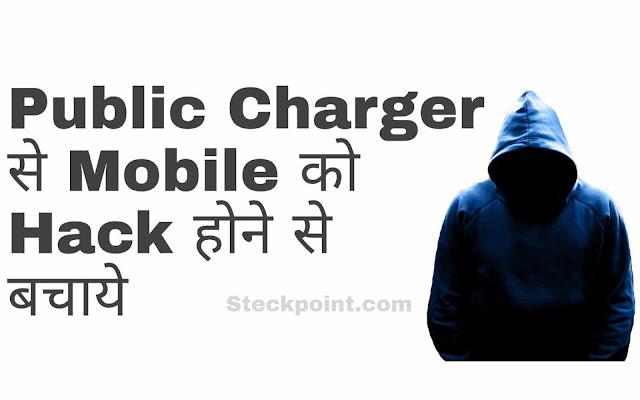USB Charge HAck