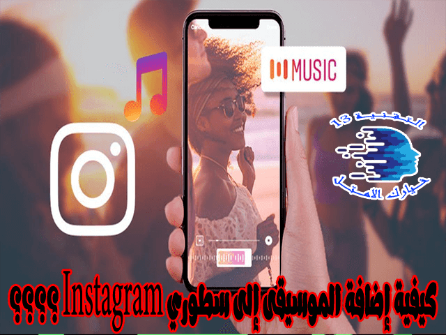 music to instagram stories nstagram instagram stories stories nstagram andotherstories storyinsta vans toy story others stories storyinsta spotify instagram history instagram web ig story story a la une instagram instadp stories musica instagram stories storiesig instagram chrome ig story plus music story instagram ins story photo story instagram video instagram stories stori instagram best story instagram animation story instagram story instagram video hootsuite stories hootsuite instagram story nstagram apk instagram stories premiere pro