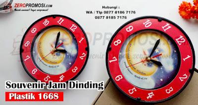 Jam Dinding Piorus 1688 Jam Dinding Suvenir Diameter 20 cm, Jam Dinding Unik Frame Full Kaca sisa List pinggir, Jam Dinding 1688 20CM + Sablon, Jam Dinding Quartz 1688 Best Seller