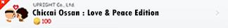 CHICCHAI OSSAN : LOVE & PEACE EDITION
