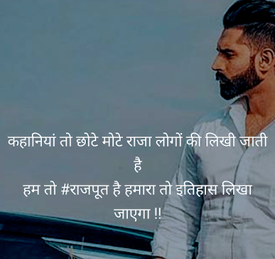 Rajput Status for whatsapp DP and share  wallpaper  and download