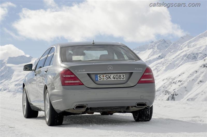 صور سيارة مرسيدس بنز S كلاس 2013 - اجمل خلفيات صور عربية مرسيدس بنز S كلاس 2013 - Mercedes-Benz S Class Photos Mercedes-Benz_S_Class_2012_800x600_wallpaper_18.jpg
