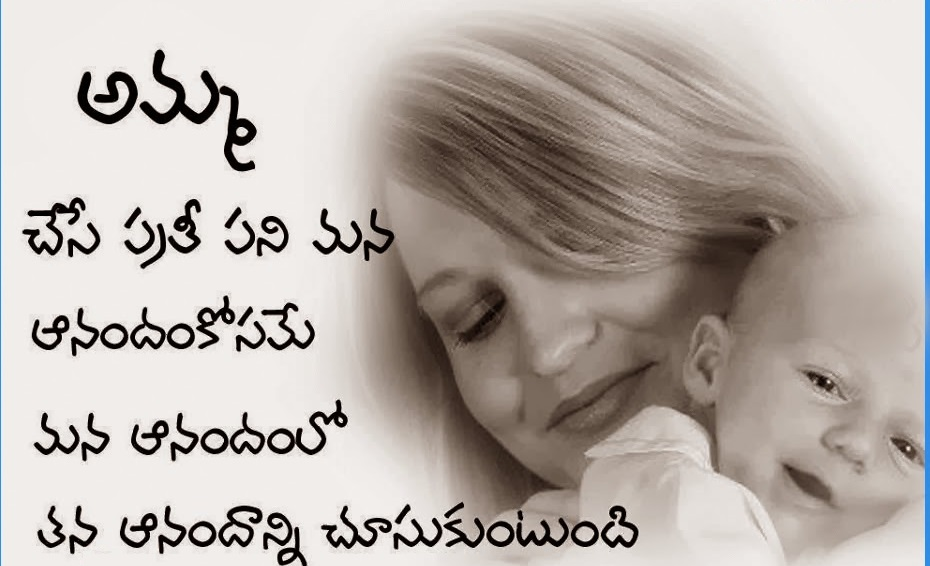 Happy Mothers Day Imagesquotesgreetingswishes In Telugu