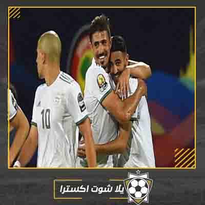 بث مباشر مباراة الجزائر والكونغو