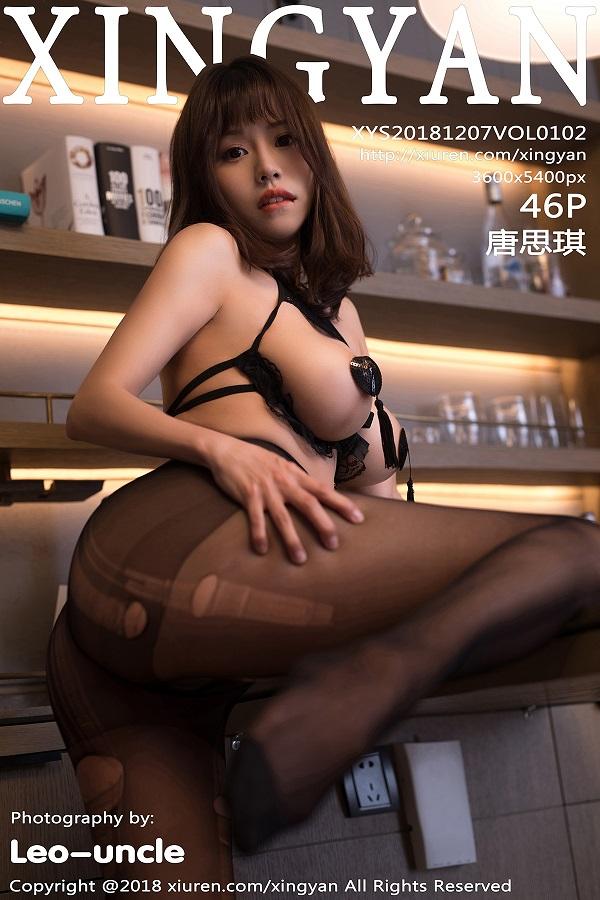 [XingYan星颜社] 2018.12.07 VOL.102 唐思琪[46+1P141M]
