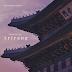 Variations on Arirang(아리랑 피아노 변주곡) 싱글앨범 발매