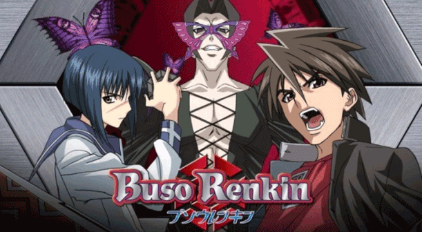Busou Renkin - Top Fantasy School Anime List