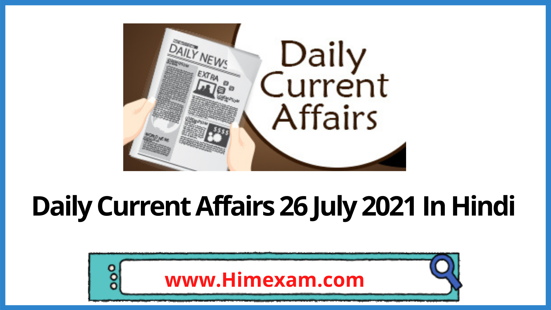 Daily Current Affairs 26 July 2021 In Hindi