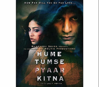new hindi movie release hume tumse pyaar kitna