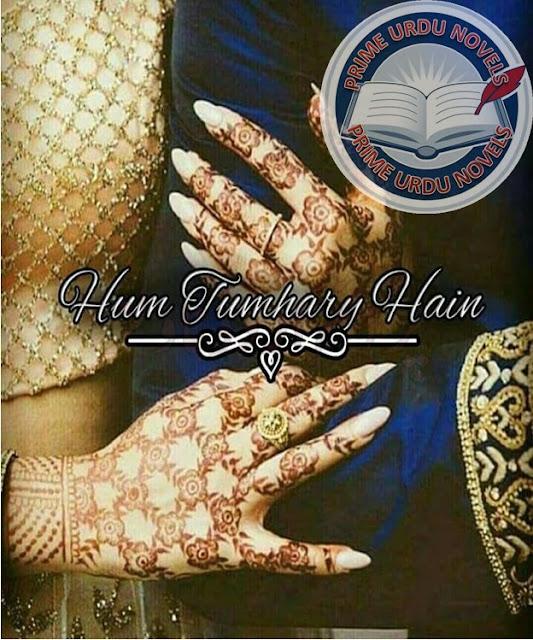 Free online reading Hum tumhray hain novel by Madiha Rajpoot