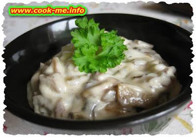 Mushroom sauce with sour cream