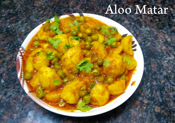 Aloo Matar, Potato and Peas Curry
